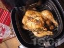 Рецепта Пълнено с оризова плънка пиле пържено без мазнина в AirFryer